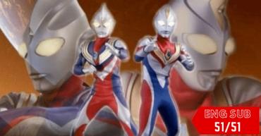 1997 Ultraman Dyna Thumb