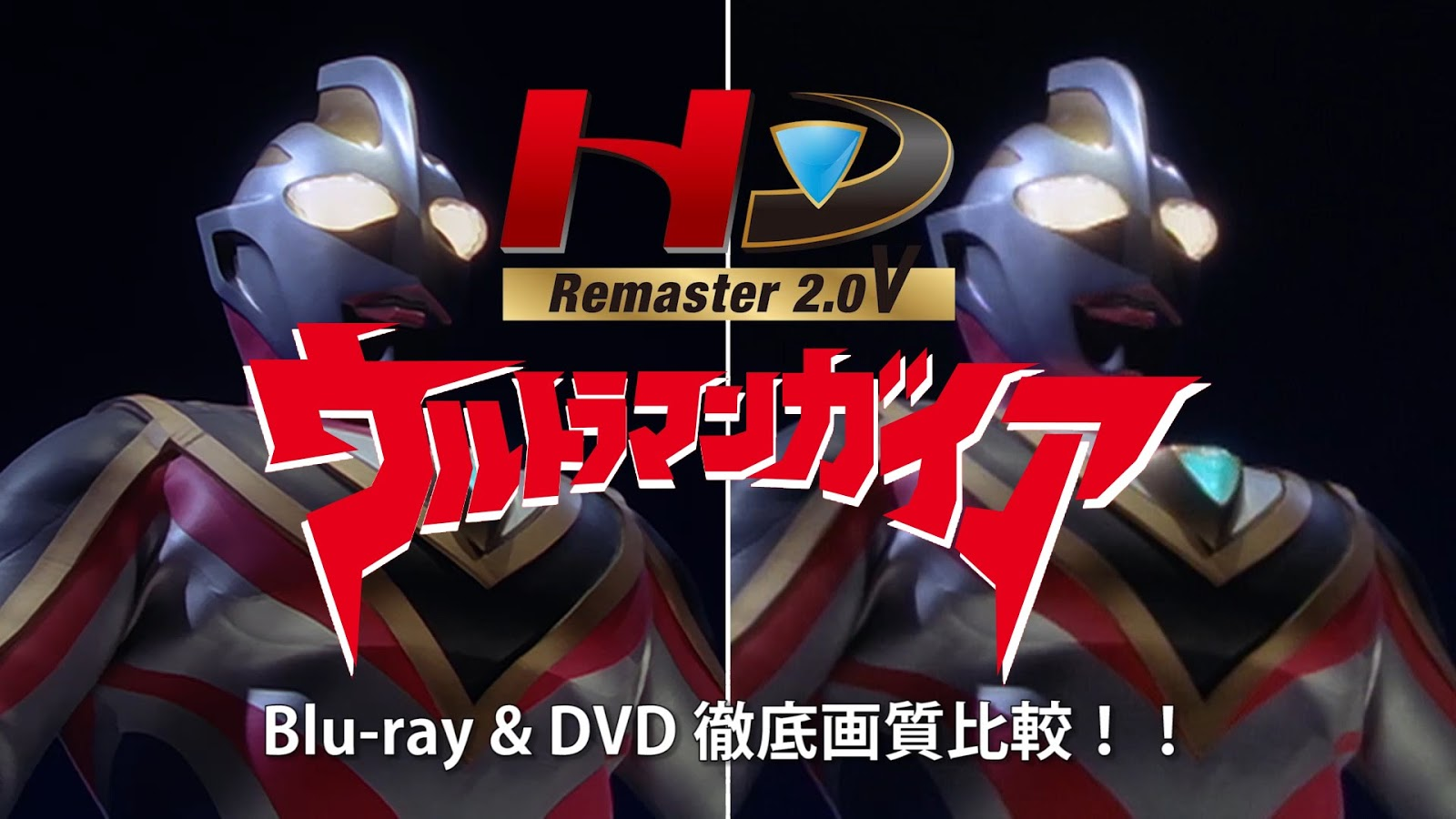 1998 Ultraman Gaia 10