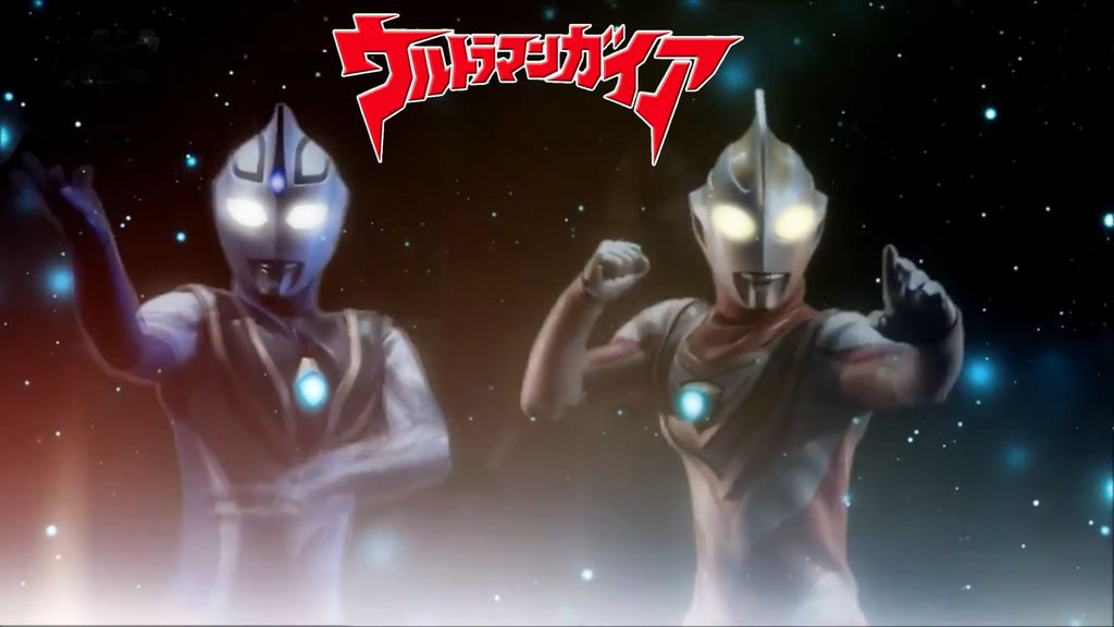 1998 Ultraman Gaia 11