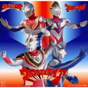 1998 Ultraman Gaia 2