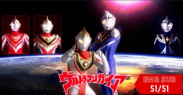 1998 Ultraman Gaia Thumb