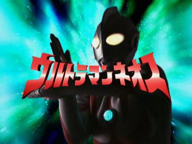2000 Ultraman Neos 11
