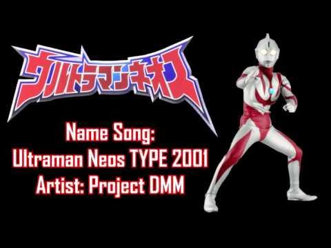 2000 Ultraman Neos 4