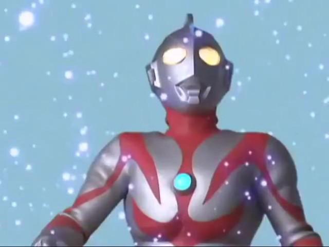 2000 Ultraman Neos 6