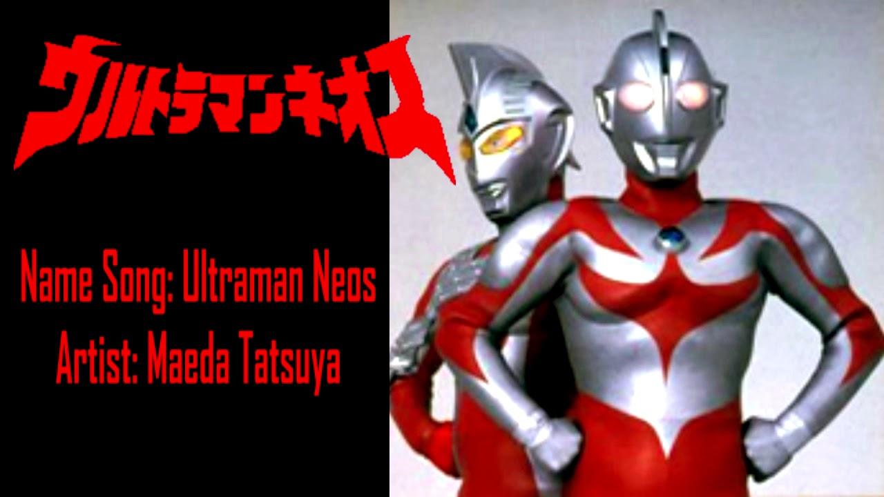 2000 Ultraman Neos 7