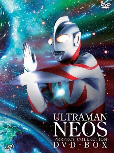 2000 Ultraman Neos 8