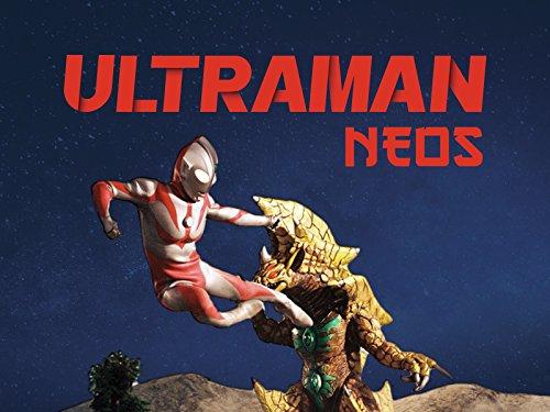 2000 Ultraman Neos