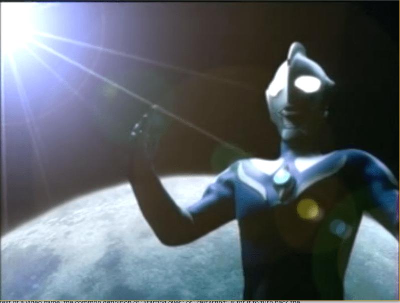 2001 Ultraman Cosmos 14