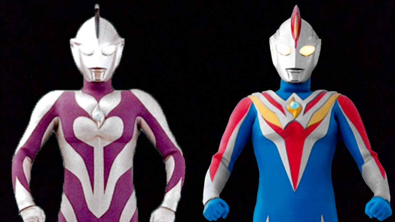 2001 Ultraman Cosmos 4
