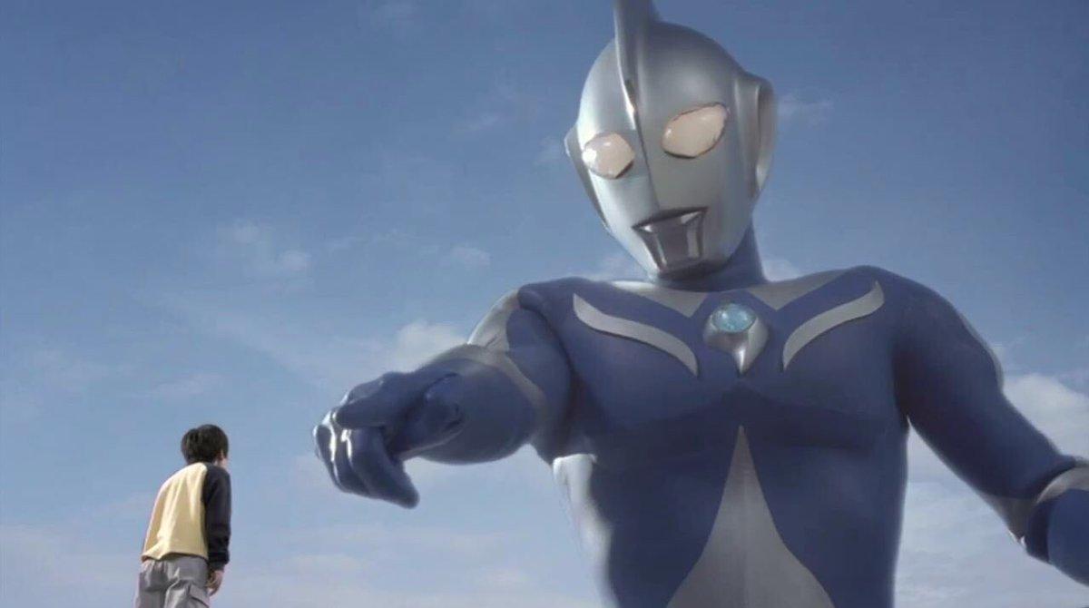 2001 Ultraman Cosmos 6
