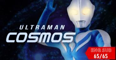 2001 Ultraman Cosmos Thumb