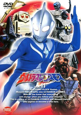 2001 Ultraman Cosmos