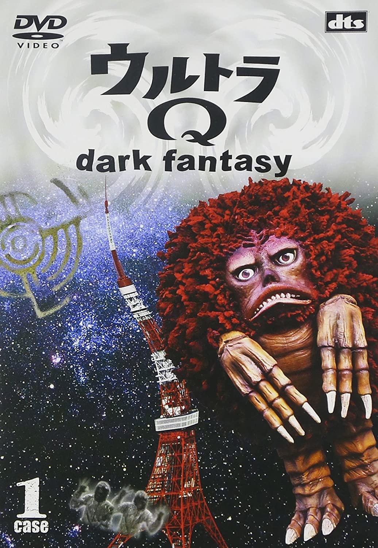 2004 Ultra Q Dark Fantasy 10