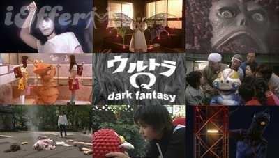 2004 Ultra Q Dark Fantasy 11