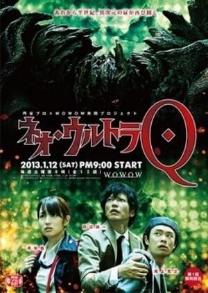 2004 Ultra Q Dark Fantasy 15