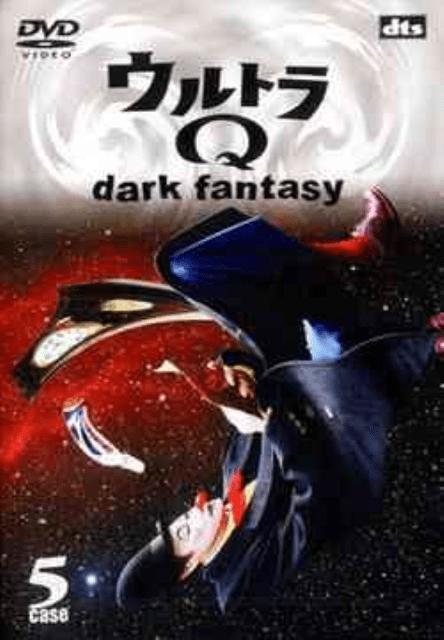2004 Ultra Q Dark Fantasy 16