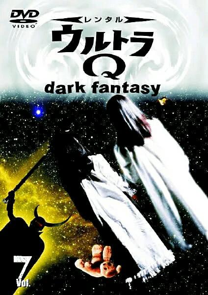2004 Ultra Q Dark Fantasy 17