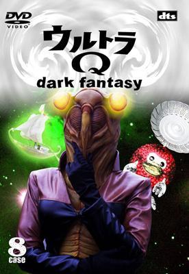 2004 Ultra Q Dark Fantasy 4