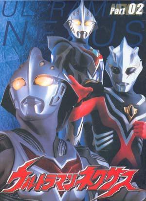 2004 Ultraman Nexus 15