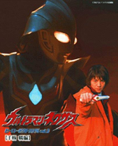 2004 Ultraman Nexus 5