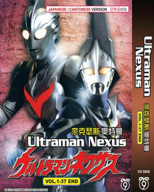 2004 Ultraman Nexus 6