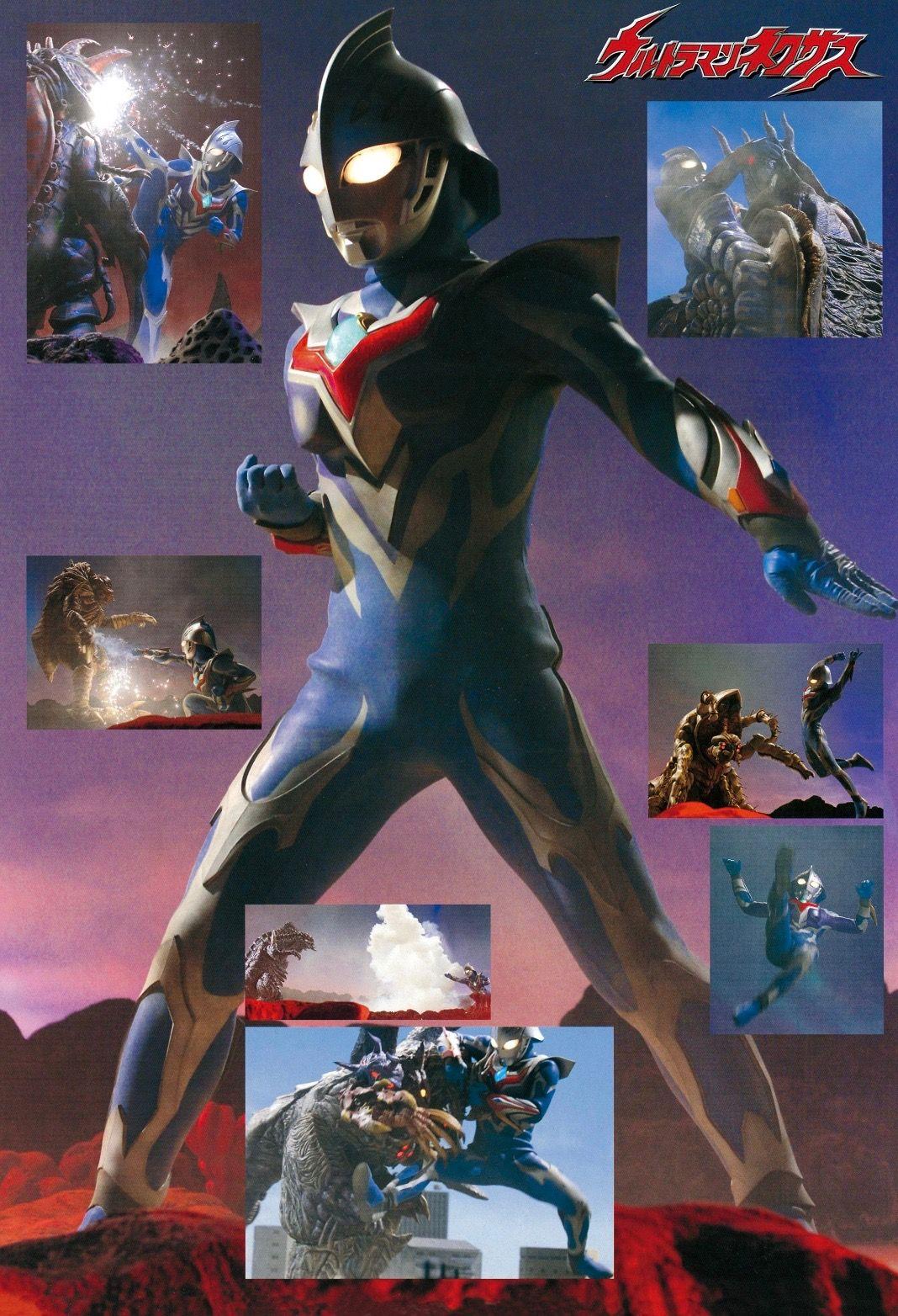 2004 Ultraman Nexus 8