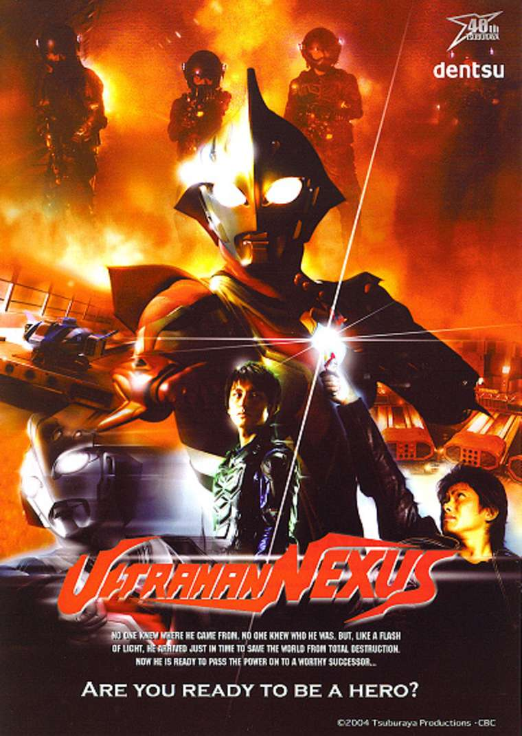 2004 Ultraman Nexus 9