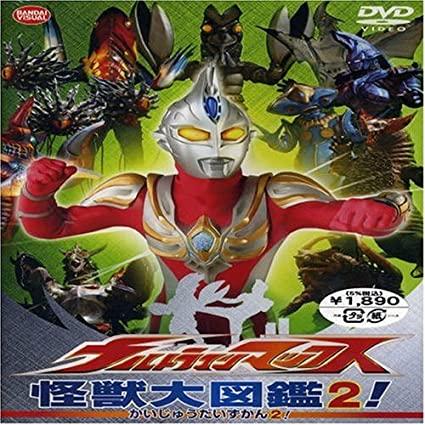 2005 Ultraman Max 15