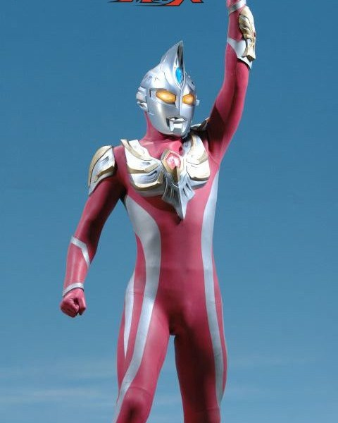 2005 Ultraman Max 18