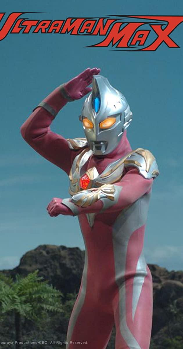 2005 Ultraman Max 4