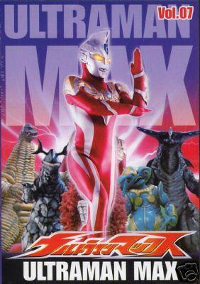 2005 Ultraman Max 5