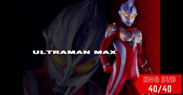 2005 Ultraman Max Thumb