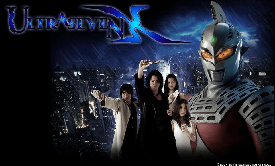 2007 Ultra Seven X 3