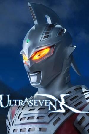 2007 Ultra Seven X 8
