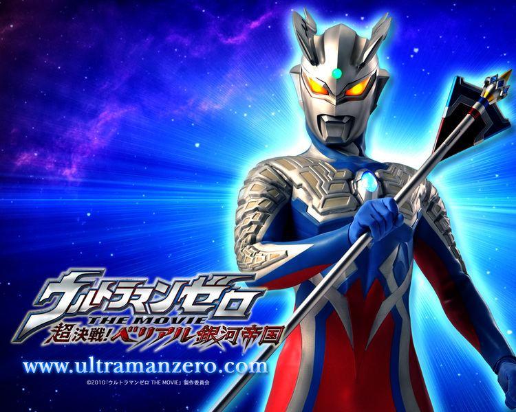 2012 Ultra Zero Fight Stage 4