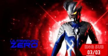 2012 Ultra Zero Fight Stage Thumb