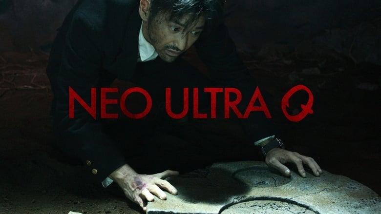 2013 Neo Ultra Q 6