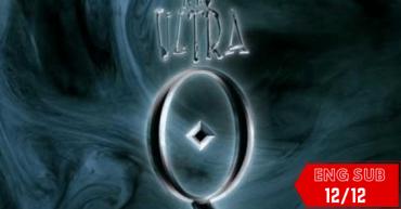 2013 Neo Ultra Q Thumb