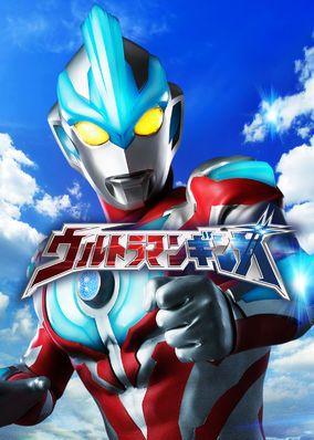 2013 Ultraman Ginga 3