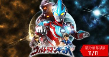 2013 Ultraman Ginga Thumb