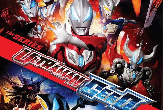 2017 Ultraman Geed 15