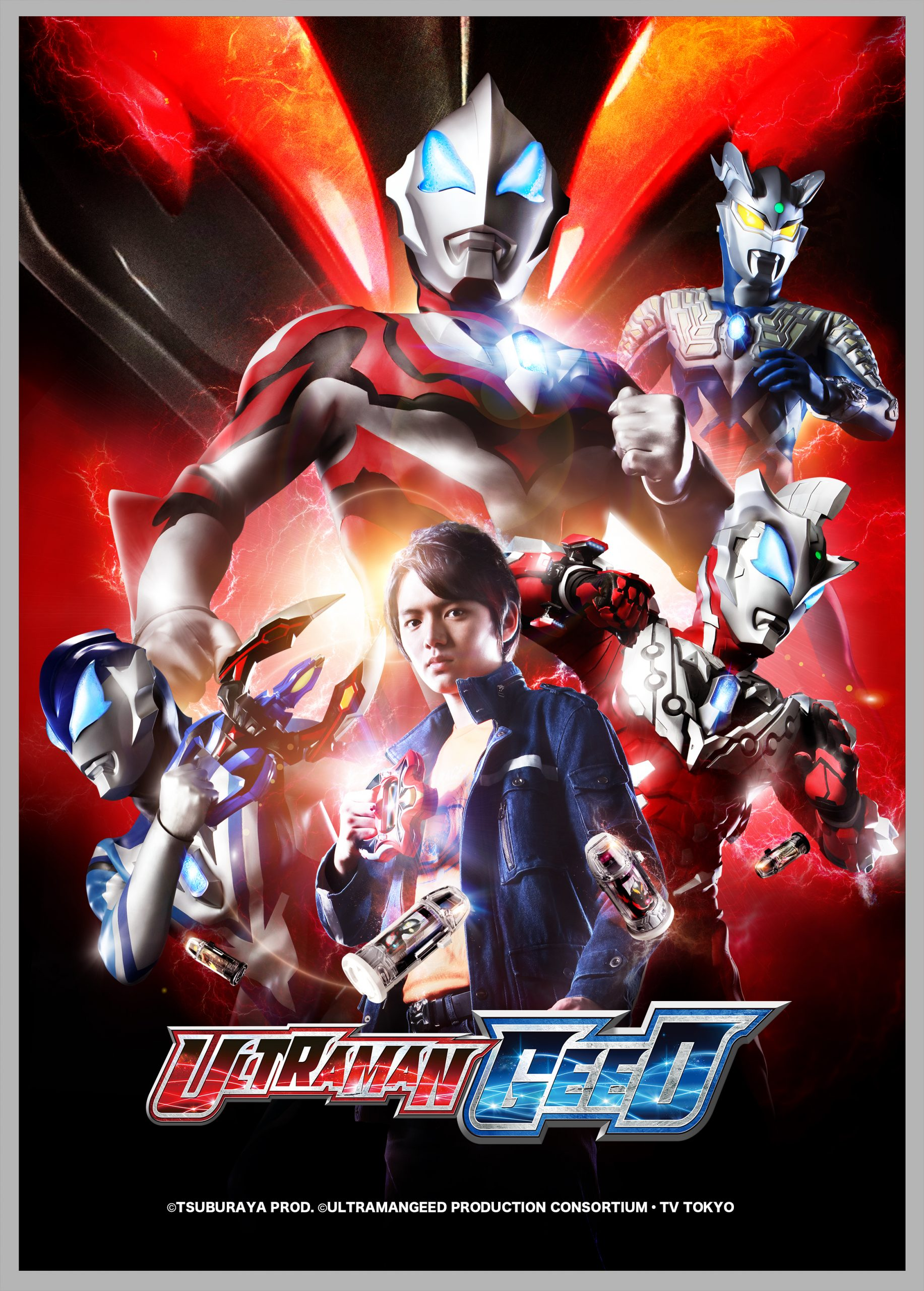 2017 Ultraman Geed 3