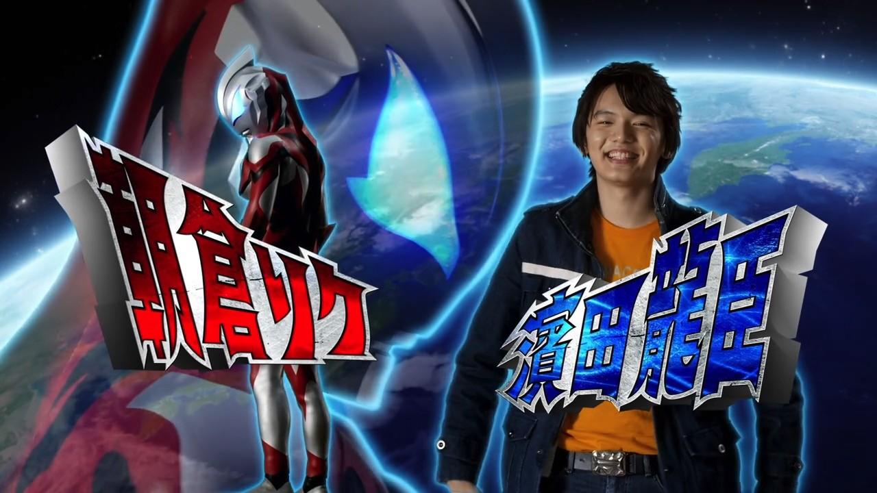 2017 Ultraman Geed 8