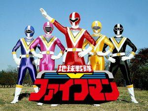 Chikyuu Sentai Fiveman 2