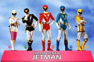 Choujin Sentai Jetman 2