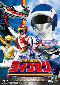 Choujuu Sentai Liveman 2