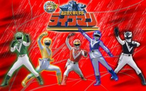Choujuu Sentai Liveman 6
