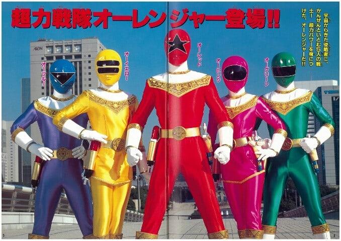Chouriki Sentai Ohranger 5