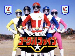 Dai Sentai Goggle V 3