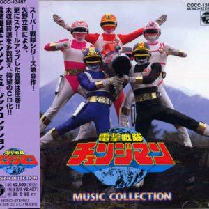 Dengeki Sentai Changeman 4